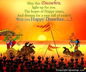 dussehra messages 2017 dussehra sms wishes dgreetings