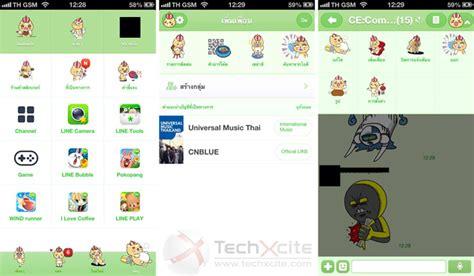 download themes line for ios app ios ว ธ เปล ยน theme line ท ใครก ทำได