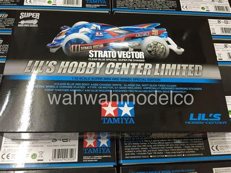 Murah Mini 4wd Strato Vector Blue White tamiya 92352 strato vector clear blue special