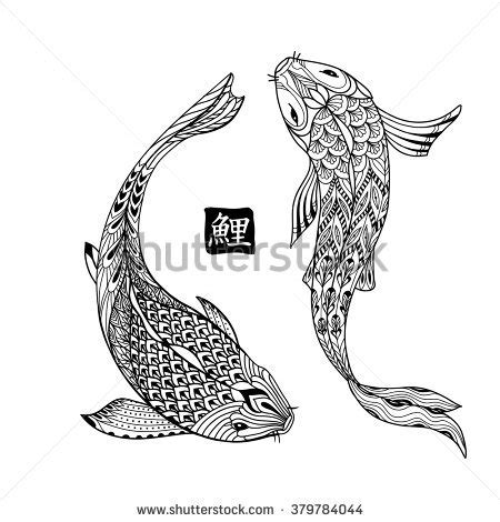 doodle kites meaning image gallery koi line drawings