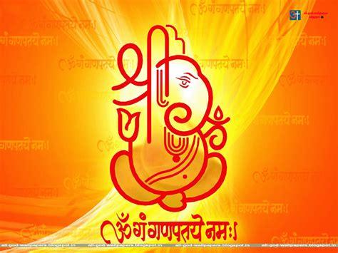 god ganesh themes for windows 7 free download ganesh ji wallpaper god wallpaper