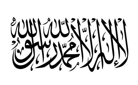 2 Lembar Bendera Tauhid Panji Islam Rayah Liwa Murah Bonus Pin Ganci 2 ar rayah dan al liwa bahasa indonesia