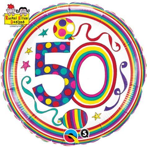 18 Foil Happy Holidays Stripes 17085 Isi 1 18 quot 50 polka dots stripes foil balloon balloon