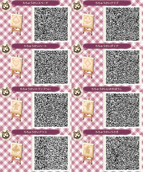 pattern maker acnl 17 best images about animal crossings new leaf qr codes on