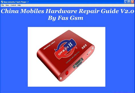 mobile hardware mobile repair china mobile hardware