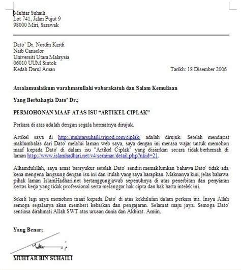 contoh surat permohonan kumpulan arsip contoh surat menyurat