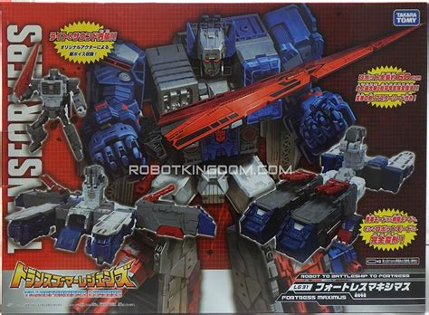Transformers Legend Series Lg 31 Fortress Maximus takaratomy transformers legends september release in package images transformers news tfw2005