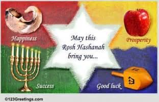 rosh hashanah wishes free formal greetings ecards greeting cards 123 greetings
