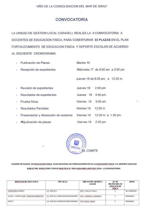 plan de fortalecimiento de educacion fisica ugel 10 unidad de convocatoria de plazas del plan de fortalecimiento de la