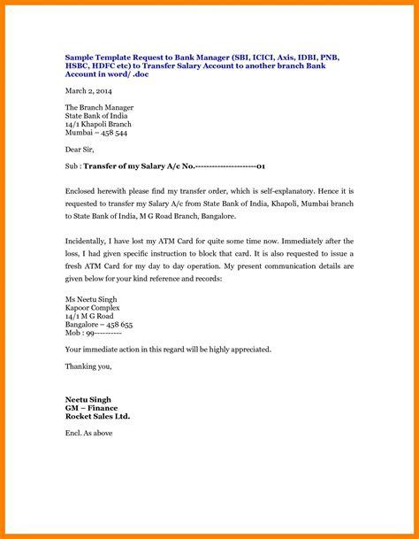 Sle Salary Deduction Letter Employee Brillian Format Of Salary Deduction Letter