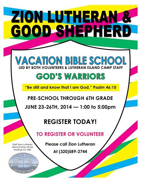 vbs flyer template vbs zion lutheran church