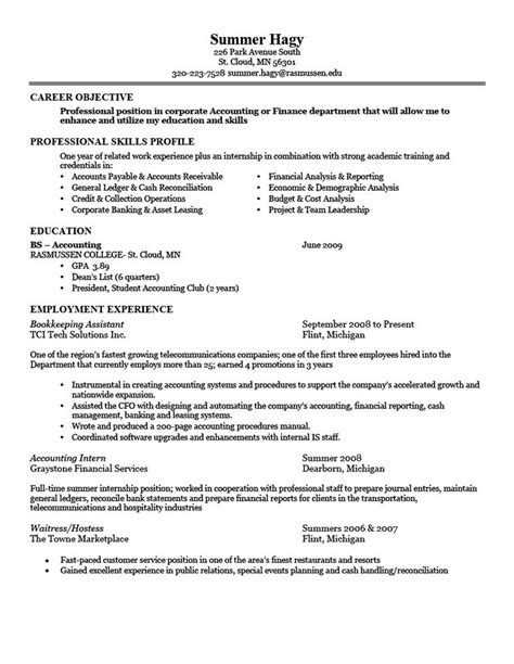 proper resume objective 17 best ideas about resume exles on