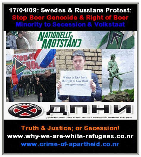 boer genocide 09 dec 2010 white refugees 17 april intn l lutheran revere stop boer