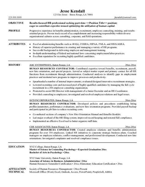 Sle Resume For Human Resources Position by 13774 Objective In Resume For Hrm Fashioned Sle Resume