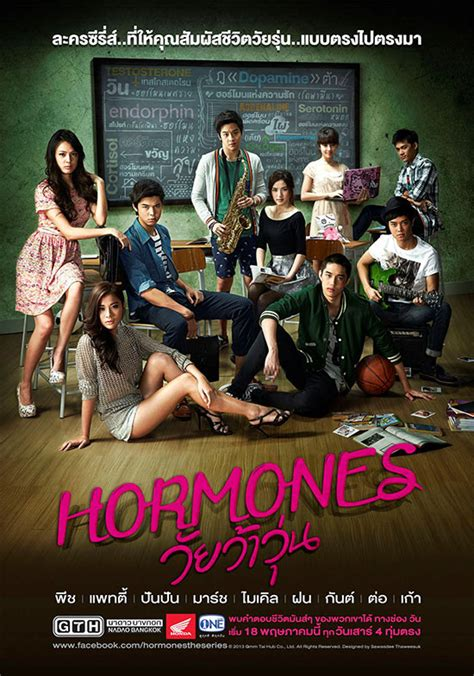 film komedi gth hormones the series 2013 tayland dizi tanıtımı