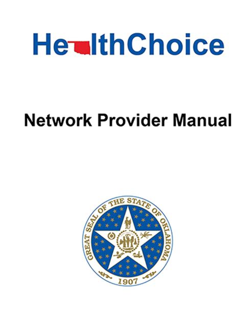 omes employees insurance division provider manual
