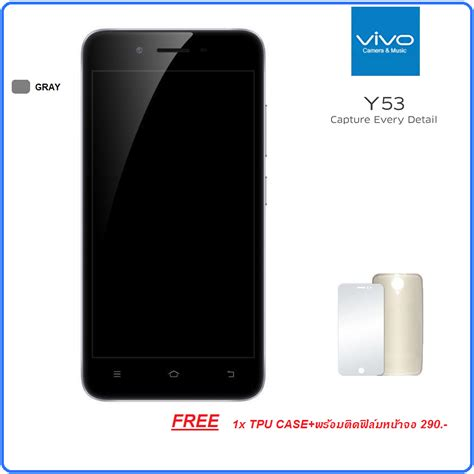 Vivo Y53 4g Lte 11street your everyday marketplace