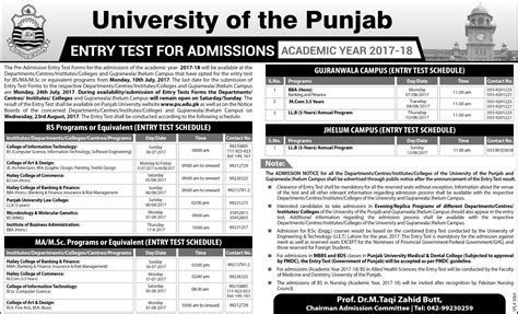 Pu Correspondence Mba Admission 2017 by Admission Open In Of The Punjab 06 Jul 2017