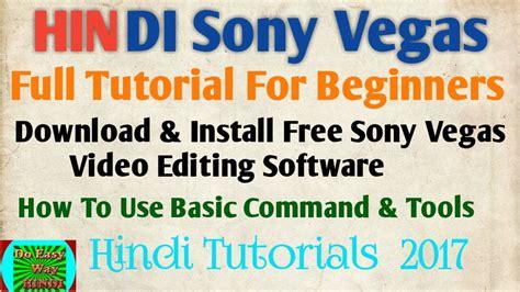 Vegas Pro Tutorial In Hindi   hindi sony vegas pro 14 full tutorial for beginners