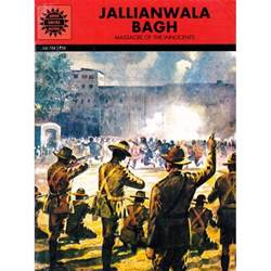 Essay On Jallianwala Bagh In Language by Jallianwala Bagh Of The Innocents Novelticindia