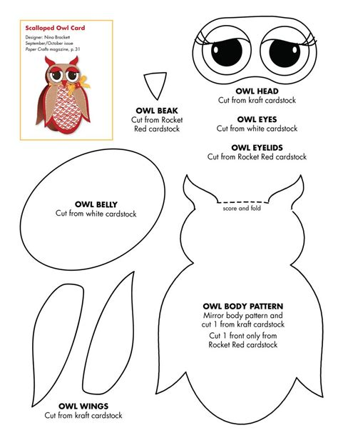 printable owl pattern printable owl template coloring home