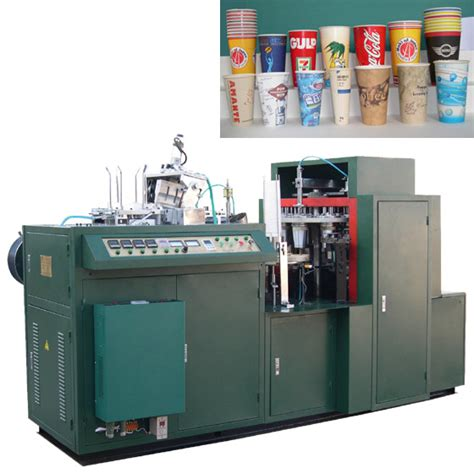 Paper Cup Machine - lbz lt special paper cup machine higher paper cup shaping