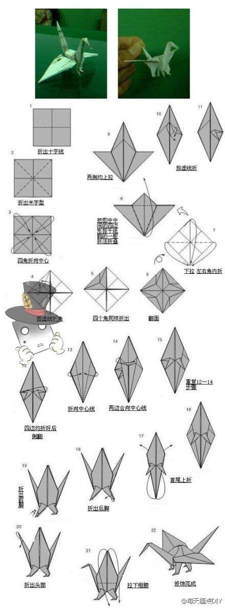 origami crane with legs origami crane with legs crane dayna