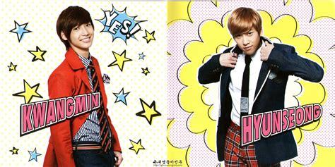 Boyfriend Janus Limited Edition Youngmin Cov boyfriend my press limited edition a album scan pikachu