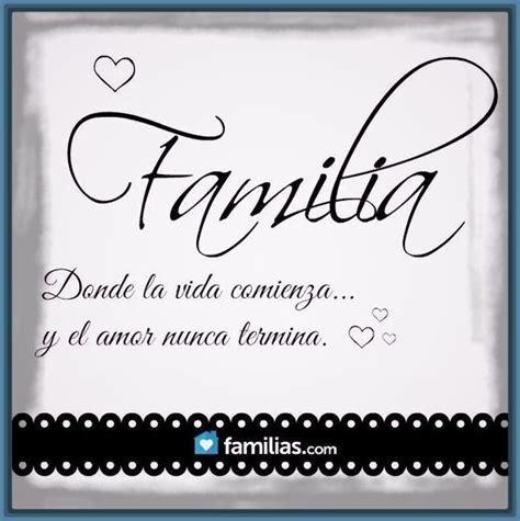 imagenes con frases para la familia emotivas imagenes con frases de amor a la familia