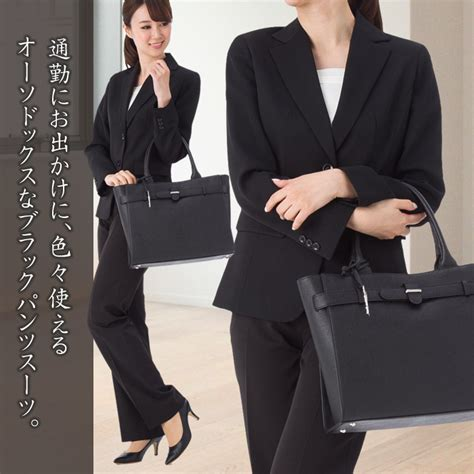 rasbery house suits women  jacket pants setwomen suits