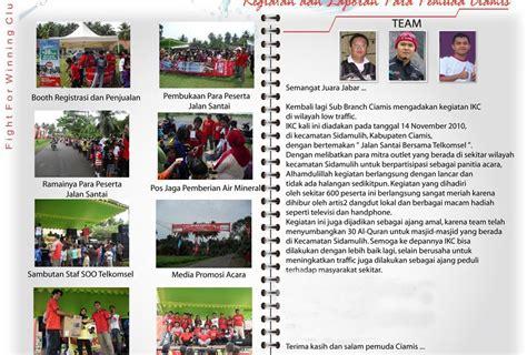 email pengaduan telkomsel kegiatan grapari tasikmalaya sub branch ciamis corporate