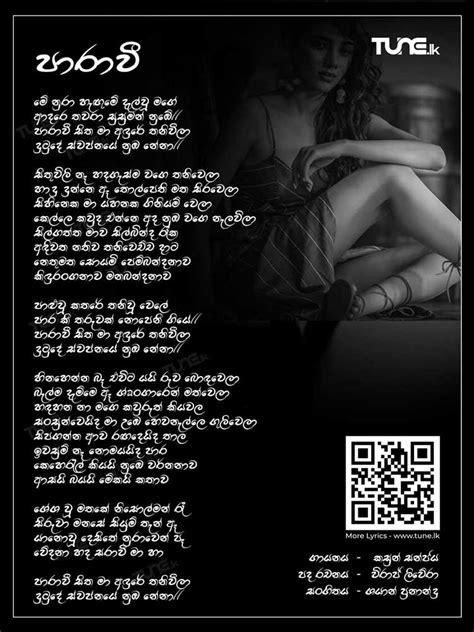Paraawee - Kasun Sanjaya - Tune.lk