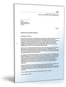 Bewerbungsschreiben Initiativbewerbung Sozialpädagogin Anschreiben Bewerbung Initiativbewerbung De Bewerbung