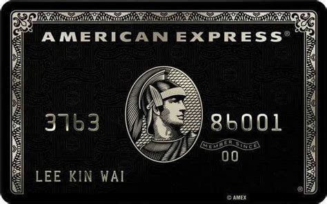 Where Can You Buy Amex Gift Cards - american express centurion the most elite credit card arashu