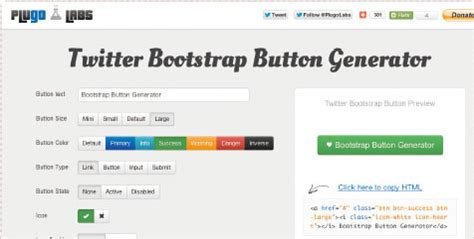 Twitter Bootstrap Layout Generator | twitter bootstrapを使ったサイト構築の流れ 前編 webデザイン仕事で役立つ54のアイデア