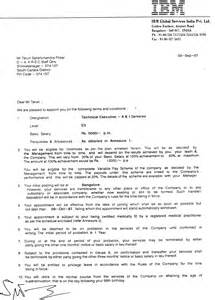 Epic Security Officer Cover Letter leaked letter written by dr richard ishmael which got him