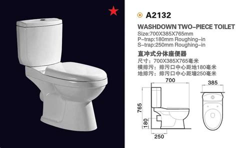 Different Types Of Water Closets by Hs 7030 Ceramic Toilet Bowl Types Of Water Closet Toilet