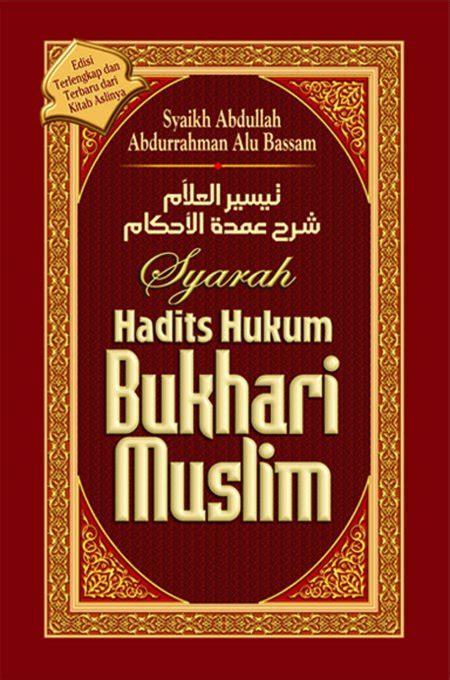 Syarah Hadits Arbain Utsaimin Pustaka Ibnu Katsir syarah hadits hukum bukhari muslim buku islam net buku islam net