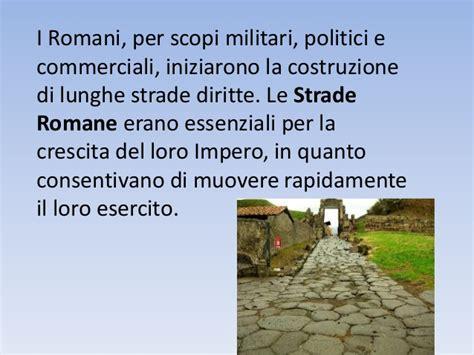 le romane le strade romane