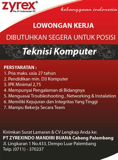 lowongan kerja terkini lowongan kerja terbaru dan terkini di indonesia lowongan