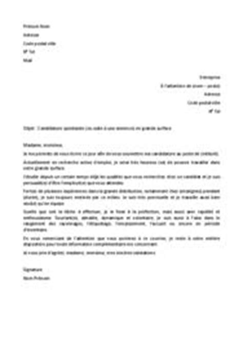 Modèles Lettre De Motivation Gratuite Sellig La Lettre De Motivation Employment Application