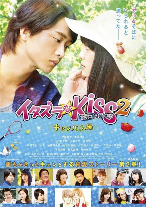 pin  dramas filmes asiaticos doramas drama korea viu