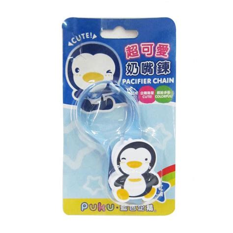 Puku Pacifier Soother Clipper Blue T2909 jual puku pacifier clipper 11102 jd id
