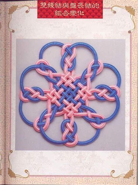 Macrame Celtic Knots - 17 best images about knot tutorials on