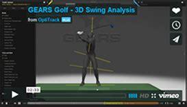 swing analysis golf science center golf swing analysis indoor golf facility