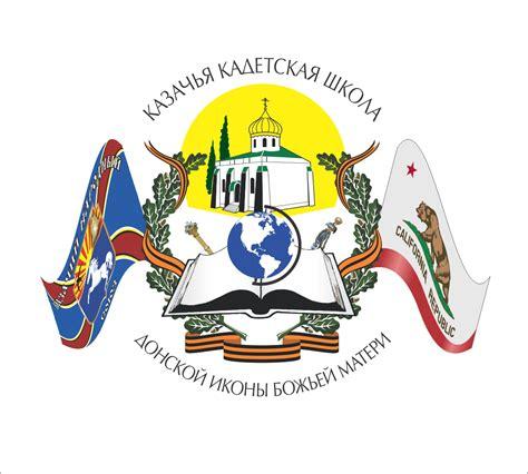 Ascension Parish School Calendar 2014 2015 School Calendar For Ascension Parish Review Ebooks