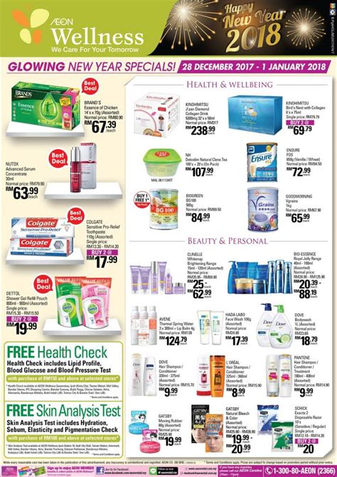 aeon new year promotion aeon wellness new year special promotion 28 december 2017