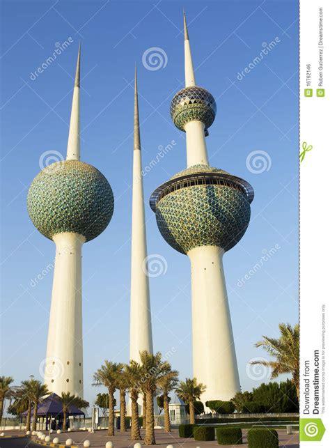 kuwait towers royalty  stock image image