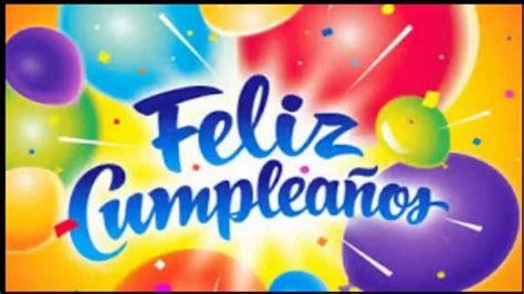 imagenes con mensajes de cumpleaños gratis feliz cumplea 241 os frases y mensajes tarjetas de feliz