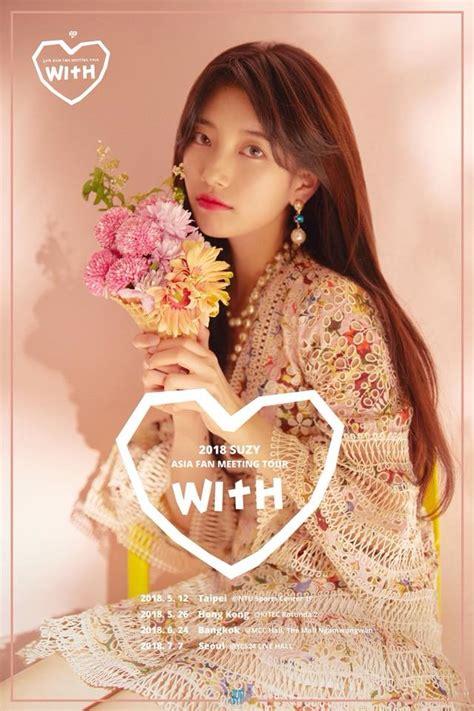lee seung gi fan meeting 2019 bae suzy 배수지 suzy 2018 asia fan meeting tour with